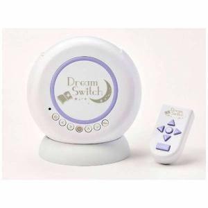セガトイズ Dream Switch(ドリームスイッチ)