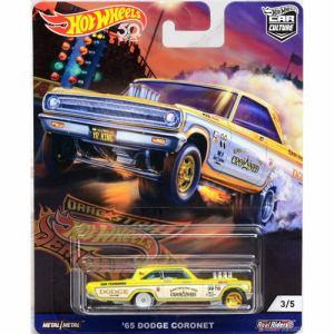 マテル ホットウィール 65 Dodge Coronet