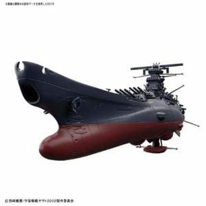 バンダイ 宇宙戦艦ヤマト2202 最終決戦仕様