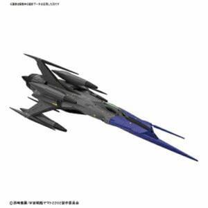 バンダイ 宇宙戦艦ヤマト2202 零式52型改 自律無人戦闘機 ブラックバード