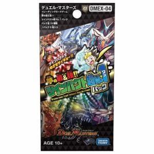 タカラトミー DMEX-04 デュエル・マスターズTCG 夢の最&強!!ツインパクト超No.1パック