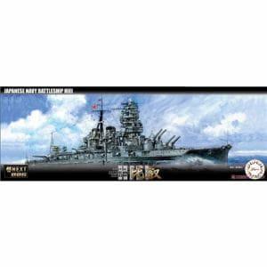 フジミ模型 日本海軍戦艦 比叡