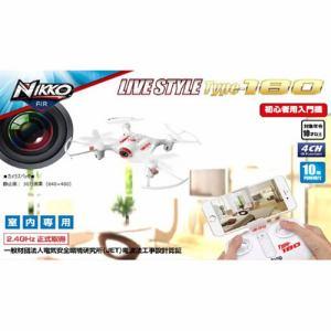 京商エッグ A22926 ラジコン NIKKO Air Drone LIVE STYLE Type-180 2.4GHz仕様