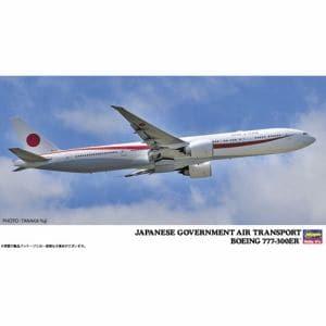 ハセガワ 777-300ER 旅客機シリーズ 23 日本政府専用機 ボーイング