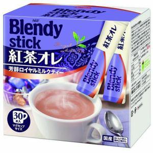 味の素ゼネラルフーズ ブレンディスティック 紅茶オレ 30本入