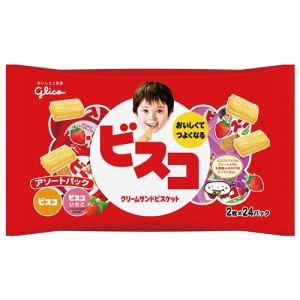 江崎グリコ ビスコ大袋<アソートパック> 48枚(2枚×24パック)