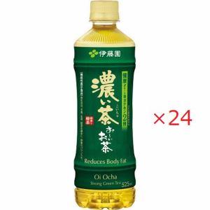 伊藤園 お~いお茶 濃い茶(525mL*24本)