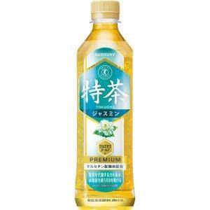 サントリー 特茶 ジャスミン(特定保健用食品) 500ml