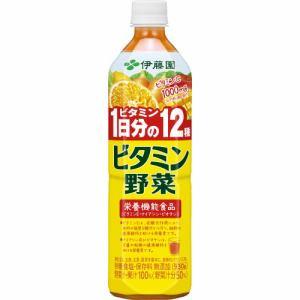伊藤園 野菜・果汁ミックスジュース PETビタミン野菜930g