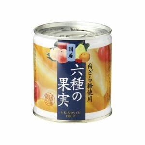 KK 国産 六種の果実 EO 5号缶