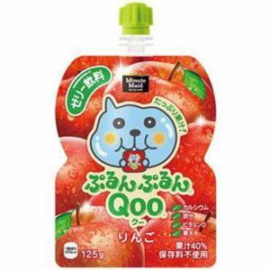 コカ・コーラ ぷるんぷるんクーりんご味125G ぷるんぷるんクーりんご味125G25G