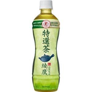 コカ・コーラ 綾鷹 特選茶 500ml