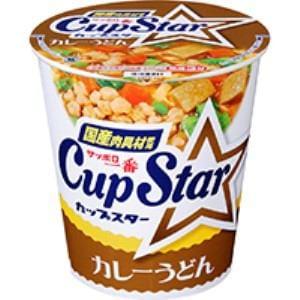 サンヨー食品 サッポロ一番 カップスター カレーうどん