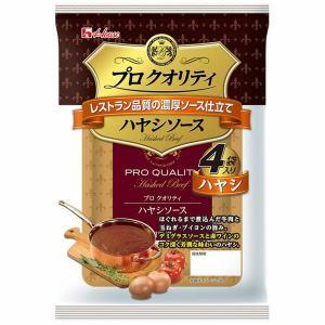 ハウス食品 プロクオリティ ハヤシソース (135g×4袋)