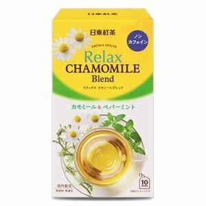 日東紅茶 アロマハウス リラックス カモミールブレンド 10袋