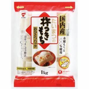 たいまつ食品 杵つきもちおひとつパック (1.0kg)