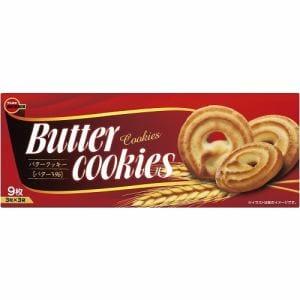 ブルボン  バタークッキー  9枚(3枚×3袋)