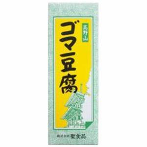 聖食品 高野山ゴマ豆腐140g 缶・瓶・レトルトその他