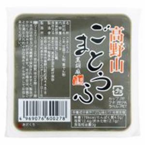 聖食品 高野山ごまとうふ・黒120g 缶・瓶・レトルトその他