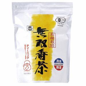 ムソー 有機・無双番茶〈T.B〉5g×40 日本茶