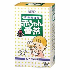 ムソー 有機赤ちゃん番茶〈T.B〉2g×20 日本茶