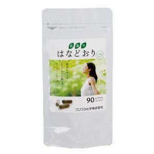 フジワラ はなどおり・カプセルタイプ310mg×90粒 植物性健康食品