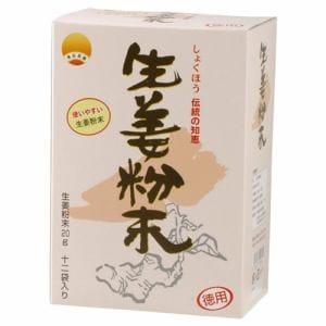 無双本舗 生姜粉末〈箱〉徳用20g×12 正食品