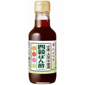 にんべん 四穀ポン酢(200mL)