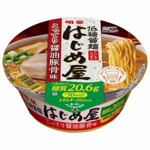 明星食品 低糖質麺 はじめ屋 糖質50%オフこってり醤油豚骨味