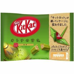 ネスレ日本  キットカットミニ オトナの甘さ抹茶