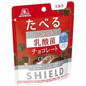 森永製菓  シールド乳酸菌チョコレート<ミルク>