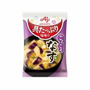 味の素 味の素 具たっぷり味噌汁 なす 15.4g