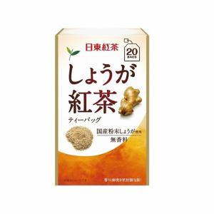 三井農林 日東紅茶 しょうが紅茶 ティーバッグ 2.2X20