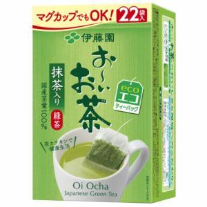 伊藤園  お~いお茶緑茶ティーバッグ 22袋