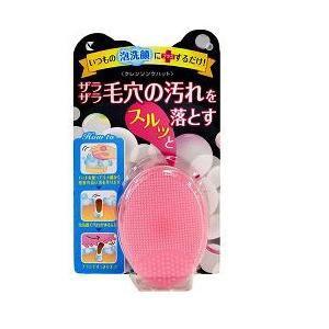 ラッキーウィンク KG384 クレンジングパッド シリコンフェイス  ピンク