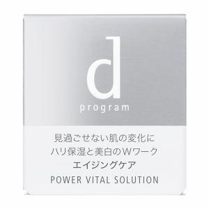 資生堂 DPパワバイタルソリユーシヨン