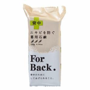 薬用石鹸 (135g)