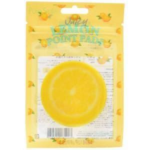 サンスマイル ピュアスマイル ジューシーポイントパッド 『レモン』 (10シート入)