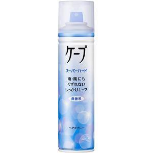 花王 ケープ スーパーハード 無香料 (180g)
