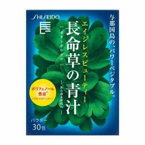 資生堂(SHISEIDO) 長命草 <パウダー>N (3g×30包)