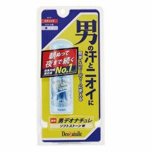 シービック 薬用 デオナチュレ 男ソフトストーンW (20g) 【医薬部外品】