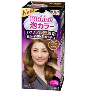 花王 ブローネ 泡カラー 2P:より明るいピュアブラウン