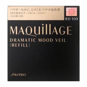 資生堂(SHISEIDO) マキアージュ (MAQuillAGE) ドラマティックムードヴェール RD100 (レフィル)  コーラルレッド (8g)