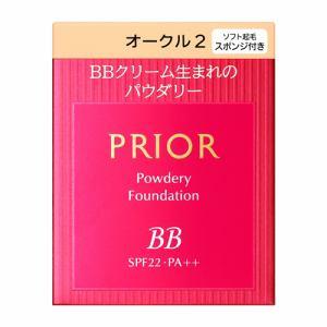 資生堂(SHISEIDO) プリオール ベースメーク 美つやBBパウダリー オークル2 (レフィル) 中間的な明るさ (10g)