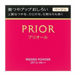 資生堂(SHISEIDO) プリオール ベースメーク 美つやアップおしろい ベージュ (9.5g)
