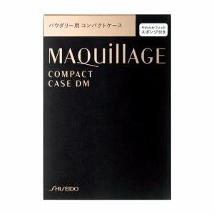 資生堂(SHISEIDO) マキアージュ コンパクトケース DM