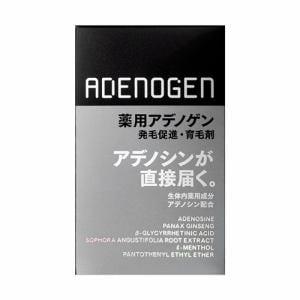 資生堂(SHISEIDO) アデノゲン (ADENOGEN) 薬用アデノゲンEX [J] (50mL) 【医薬部外品】