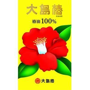 大島椿 椿油 100% (60mL)