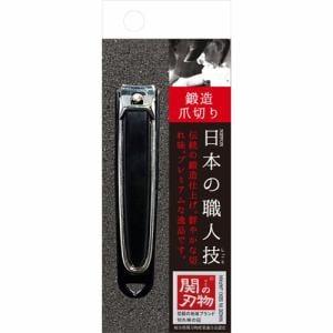 リヨンプランニング SK-06 関の刃物 爪切り