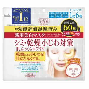 コーセーコスメポート クリアターン 薬用美白 肌ホワイトマスク